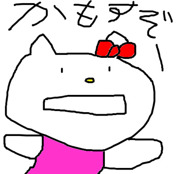 キティーちゃん.jpg